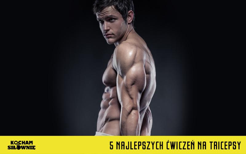 cwiczenia-triceps